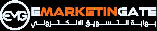 بوابة التسويق الالكتروني • eMarketigate